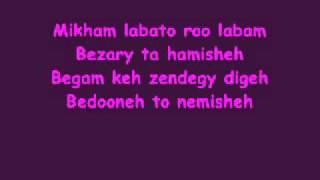 Arash feat Helena -Pure Love Lyrics