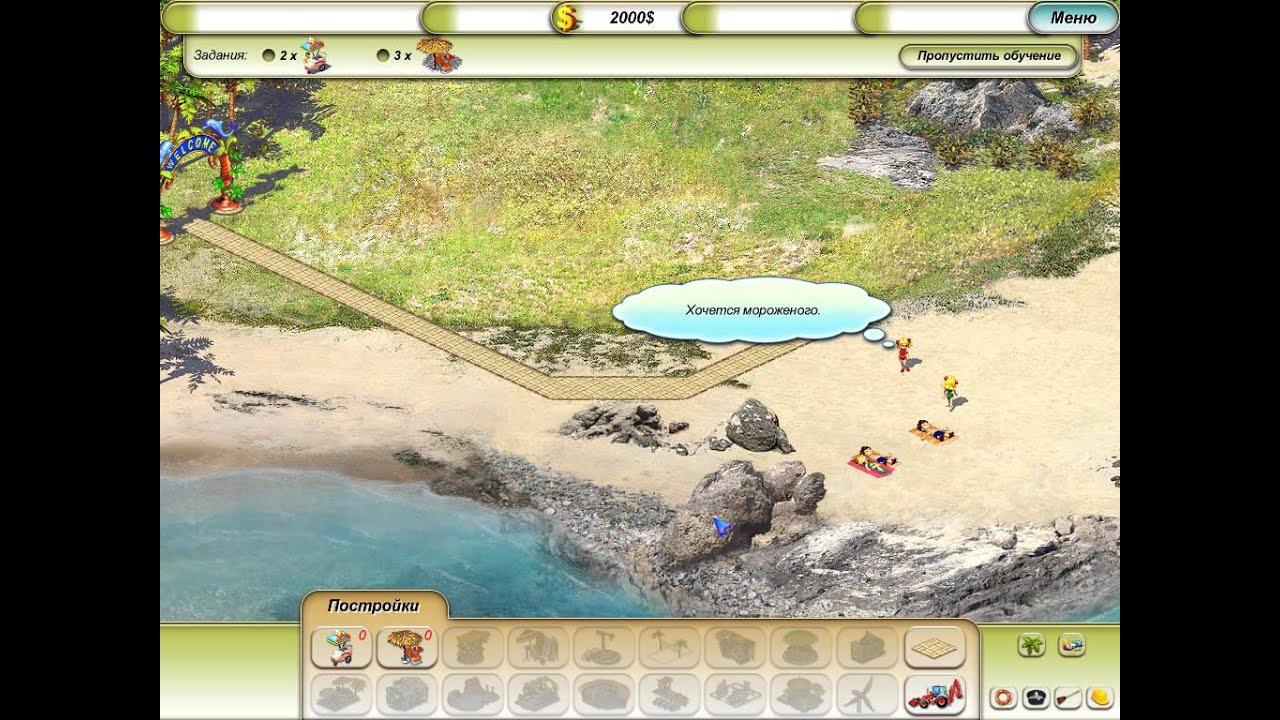Пляжный рай 2. Вокруг света скачать игру через торрент бесплатно.