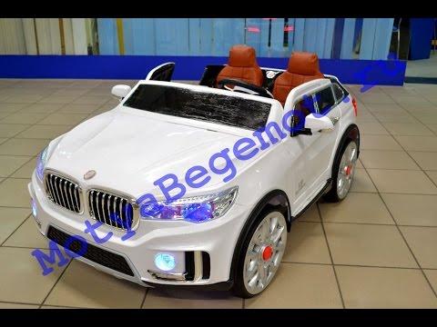 BMW M333MM с дистанционным управлением, Машинки для детей, электромобили детские