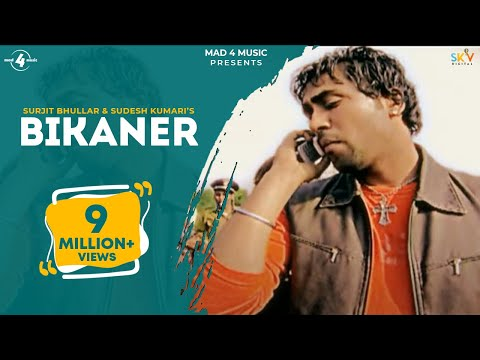 Surjit Bhullar & Sudesh Kumari | Bikaner | Full HD Brand New...