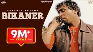 Surjit Bhullar & Sudesh Kumari   Bikaner   Full HD Brand New Punjabi Song