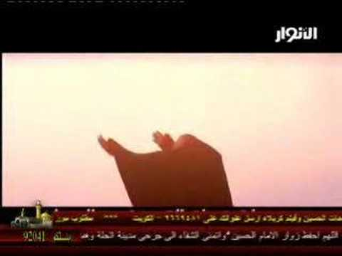 Mahdi Sahwatha Al Jana7 video