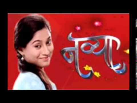 Star Plus Serial 'navya' Title Track Full.mp4 video
