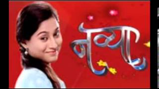 Star Plus Serial 'Navya' Title Track Full.mp4