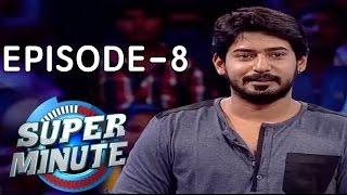 Super Minute Episode 8 – Prajwal Devraj and Pranam Devraj