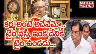Actor Kota Srinivasa Rao Gets Emotional About His Life | The Leader with Vamsi #1