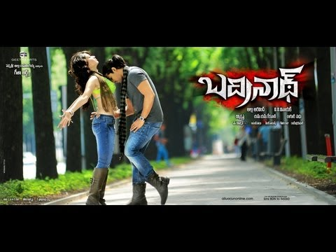 Badrinath Movie Song With Lyrics - Nath Nath (Aditya Music)