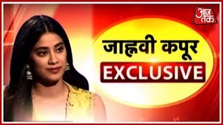 Janhvi Kapoor Talks About Dhadak, Sridevi And More | Janhvi Kapoor Exclusive Interview