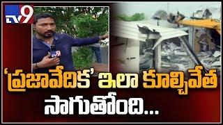Demolition of Praja Vedika monitoring by CRDA Additional Commissioner