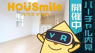 沖浜東 マンション 2LDKの動画説明