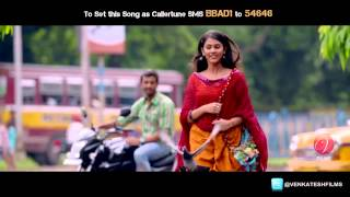 Parbo Na borbad movie song 720p full HD