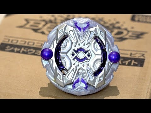 Shadow Orichalcum .A.B CoroCoro LIMITED EDITION Unboxing & Review! - Beyblade Burst God/Evolution!
