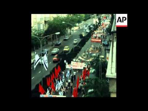 UPITN 4 5 79 MAY DAY RALLY THROUGH STREETS OF TEL AVIV