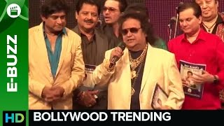 Amit Kumar Finishes 50 Years In The Industry!   Bollywood News   ErosNow eBuzz