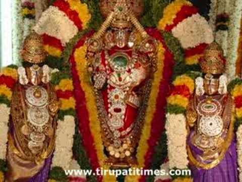 ವೆಂಕಟಾಚಲ ನಿಲಯಂ Venkatachala Nilayam