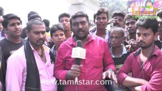 Fans Celebrate Thanga Magan Release