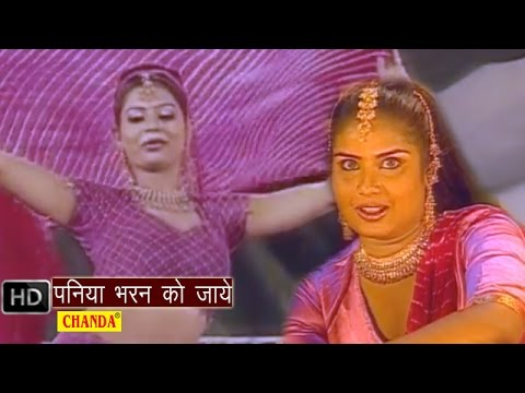 Paniya Bharan Ko Jaye Yara Remix Devi Bhojpuri Hot Songs Folk Chanda Cassettes video