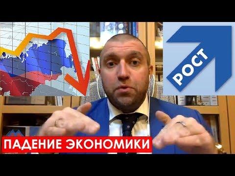 Дмитрий ПОТАПЕНКО - Новости недели: Кандидат в президенты от Партии Роста. Пособие за первенца