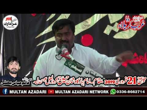 Zakir Sharafat Abbas Rakat I Majlis 21 Feb 2019 | YadGar Masaib I Jalsa Zakir Alam Abbas Bhatti