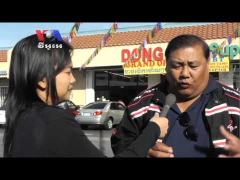 Cambodian Americans in Long Beach Want Economy, Rights Discussed on Obama Visit (in Khmer)