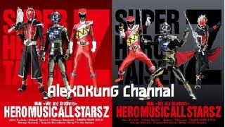 Kamen Rider � Super Sentai: Super Hero Taisen - Jouchaku We Are Brothers  Super Hero Taisen Z