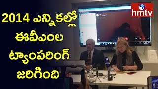 American Cyber Security Expert Syed Shuja Revealed Sensational Secrets