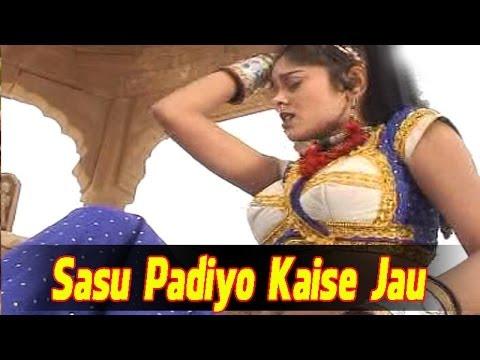 Marwadi Lokgeet   Sasu Padiyo Kaise Jau   Rajasthani Lokgeet   Singer Ritika Pandey video