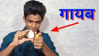 अंडा गायब करने का जादू Vanishing Egg Magic Trick In Hindi
