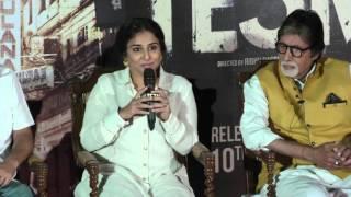 TE3N Movie Trailer Launch Amitabh Bachchan Part  1