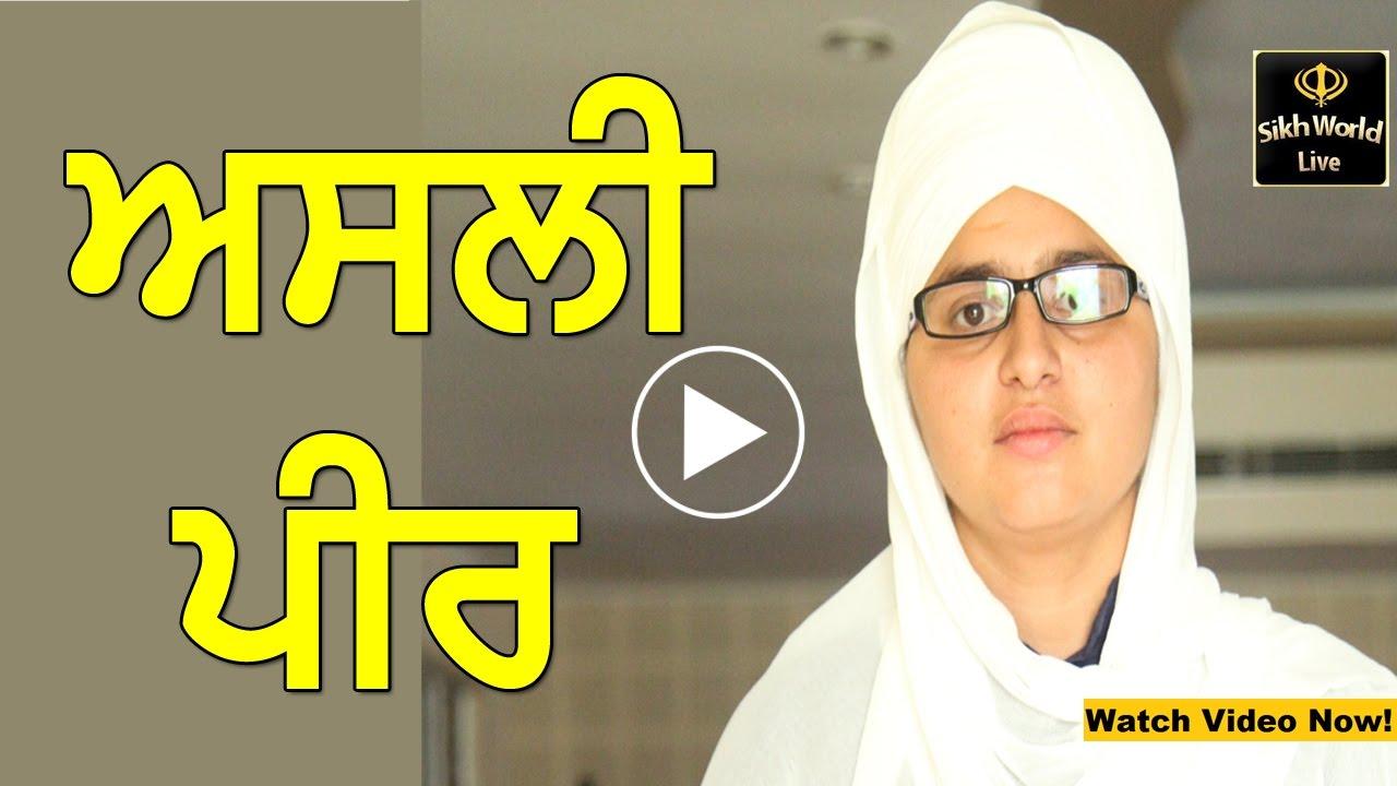 Bibi Gagandip Kaur Khalsa | New Clip | Diwan Vill. Lande