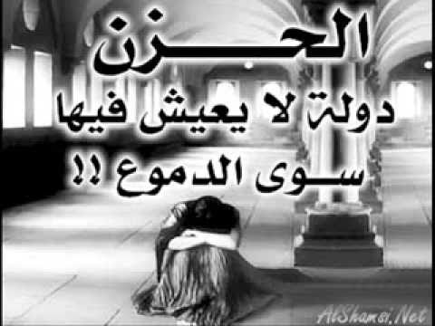 Bkol Al 3omr..!! Hane Shaker