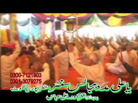 Jashan e Pak 14 April 2017 Kazi Chack Gujratt BY Bus Azadari Network Sialkot ali abbas 03007121903