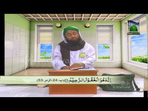 Bayanat E Attaria Ep 18 - Nehar Ki Sadain (the Calls Of The River) - Islamic Speech In Arabic video