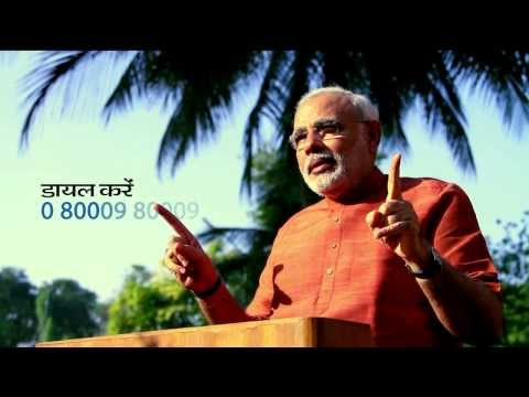 Lets Run for Unity on 15th December 2013 - Hindi