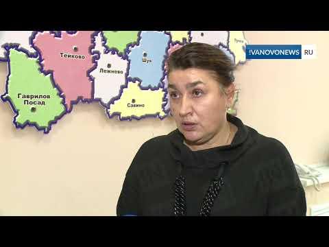 Несмотря на отзыв лицензии у страховой группы «Спасские ворота-М» ее медполисы в Ивановской области продолжают действовать, в медпомощи гражданам отказать не смогут (видео)