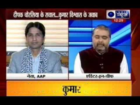 India News Exclusive Interview With Aap Leader Kumar Vishwas video