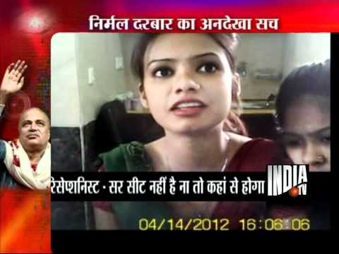 India Tv Reporter Buys Ticket In Black, Attends Nirmal Baba Samagam video