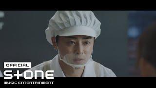 슬기로운 의사생활 OST Part 3 조정석 CHO JG SEOK - 아로하 Aloha