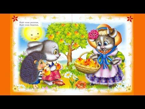 Картинки: песня заинька и бодраченко