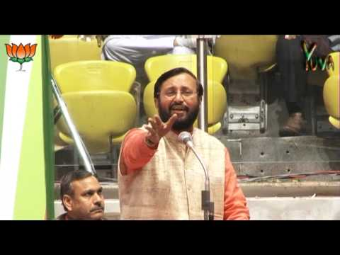 Shri Prakash Javadekar speech during BJP National Council Meeting at Talkatora Stadium, New Delhi
