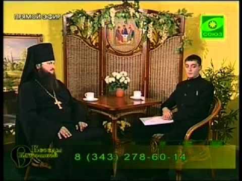 Уныние и депрессия с позиции православия и как с ними бороться. Беседы с батюшкой, сентябрь 2009 г.