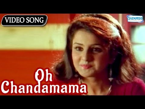Oh Chandamama - Shivaraj Kumar - Kannada Hit Songs video