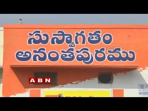 Offers to Kanna lakshminarayana, AP CM Cautions Party Leaders | Inside | ABN Telugu
