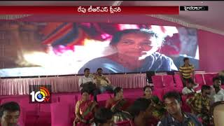 All Arrangements Set for TRS Party 17th Plenary  GGS Gardens  Hyderabad  10TV