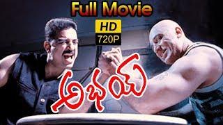 Abhay Telugu Full Length Movie || Kamal Hassan, Raveena Tandon, Manisha Koirala