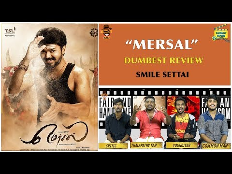 Mersal Movie Review | Dumbest Review | Smile Settai thumbnail