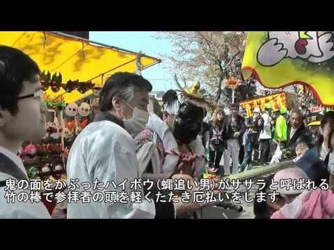 美濃加茂市 「古井神社」 ~春のお祭~