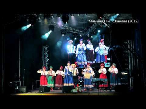 Наталя Фаліон,гурт Забава - Ой,село.Мамина піч. (HD)