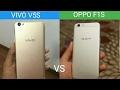 Vivo V5s Vs Oppo F1s Full Comparison In Hindi mp3