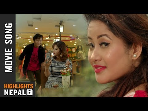 Chiya Khayau | New Nepali Movie MATTI MALA Song 2018 | Ft. Chiran Rai, Sanghya Shrestha